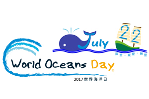 2017世界海洋日 海底垃圾清除總動員