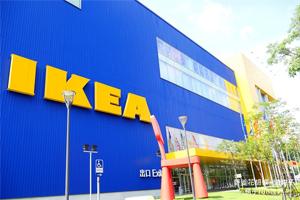 【台中‧南屯】IKEA宜家家居