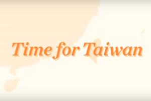 2018臺灣觀光新年曆