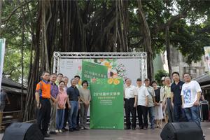 2018台中文學季
