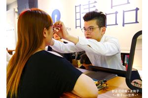 [員林眼鏡推薦] 睛品概念眼鏡