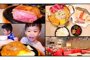 【南投·埔里】淘客牛排│平價的淘客牛排.火鍋一起吃,無限量供應的濃湯,吐司,沙拉,冰淇淋,CP值爆表