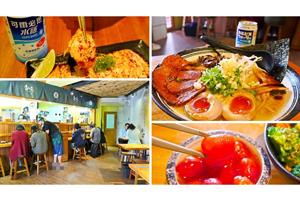【台中·北區】盡心亭|黑蒜豚骨拉麵(大盛),冷冷的天來上一碗超暖心,大推椒麻雞肉!
