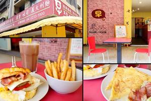 【台中·北區】早經典風味早午食光|用心製作的料理,經典美味連外國遊客都慕名而來~