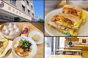 【台中·西區】日正豆漿|文青風的傳統早餐店,連孩子都愛上的牛肉餡餅、鹹豆漿