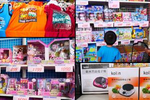 【台中·大甲區】佳昇玩具|免滿額玩具都4.8折起,日用品超便宜,在地媽媽掃貨的好地方!