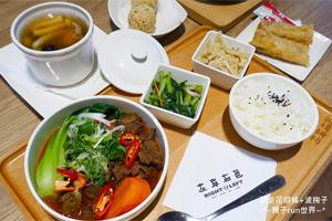 【台中·東區】左阜右邑人文食匯|食材新鮮份量大、價錢低,連學生都愛來聊天的茶店!
