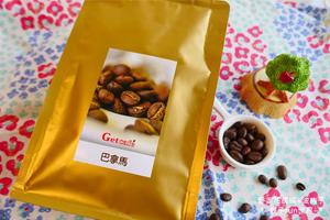 Getcafe捷得咖啡   宅配推薦!自己在家就可以DIY三種咖啡,超簡單