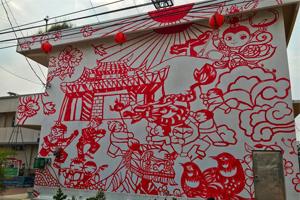 【雲林·虎尾】北溪里剪紙藝術村