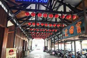 【雲林·土庫】土庫老街(第一市場、庄役場、故事館及順天宮)