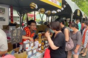力挺台中養蜂產業 農業局邀民眾認識國產蜂蜜