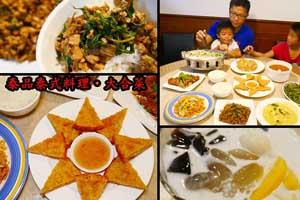 【台中·西區】泰品泰式料理|平價的讓人從便當吃到大合菜,帶孩子來還可以做不辣菜色!